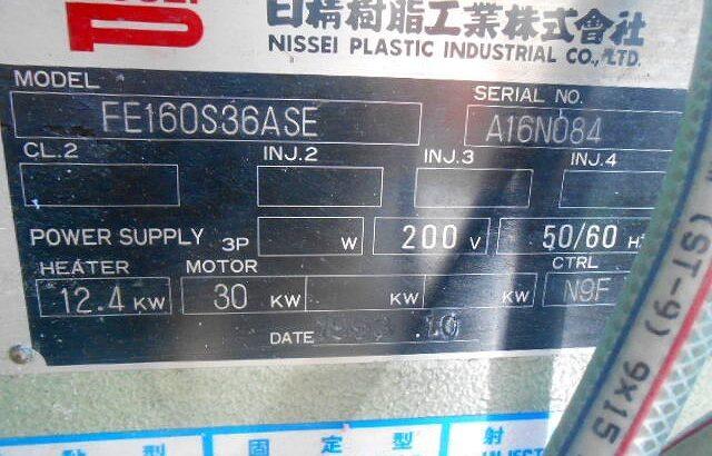 Nissei FE160S36ASE, Year: 1993
