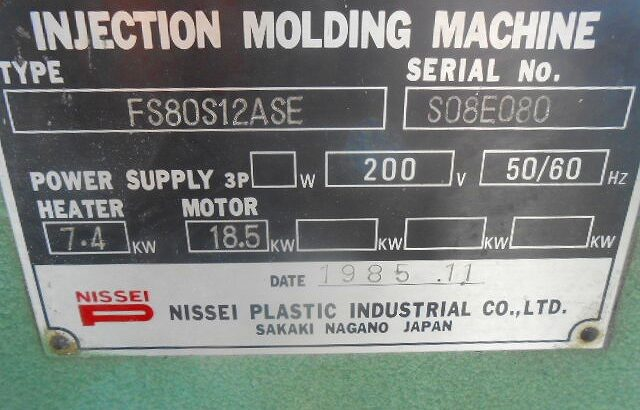 Nissei FS80S12ASE, Year: 1985