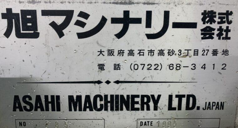 ASAHI CARTONMASTER AP-1020-TS