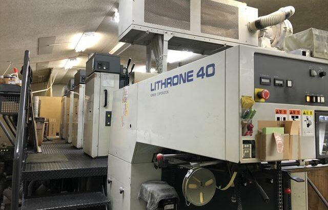 2005, KOMORI LITHRONE L-440