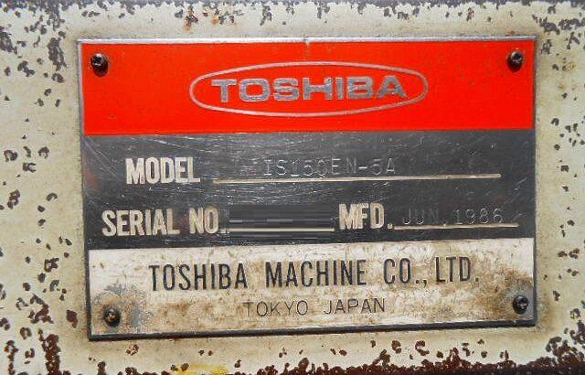 TOSHIBA IS150EN-5A, YEAR 1986