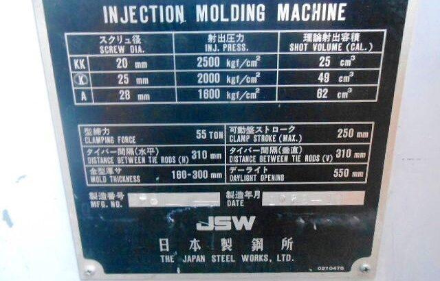 JSW J55ELⅡ(Electric), Year 1998, screw 25mm