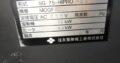 Sumitomo SG75HIPROMⅢA, Year 1990, Screw 28㎜