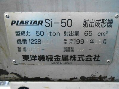 TOYO Si50, Year 1997, Screw 24mm