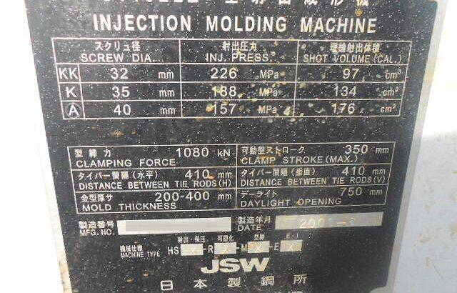 JSW J110ELⅡ, Year 2000, screw 40mm