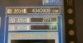 AKIYAMA JP4P444 WITH ROLL FEEDER YEAR: 2005